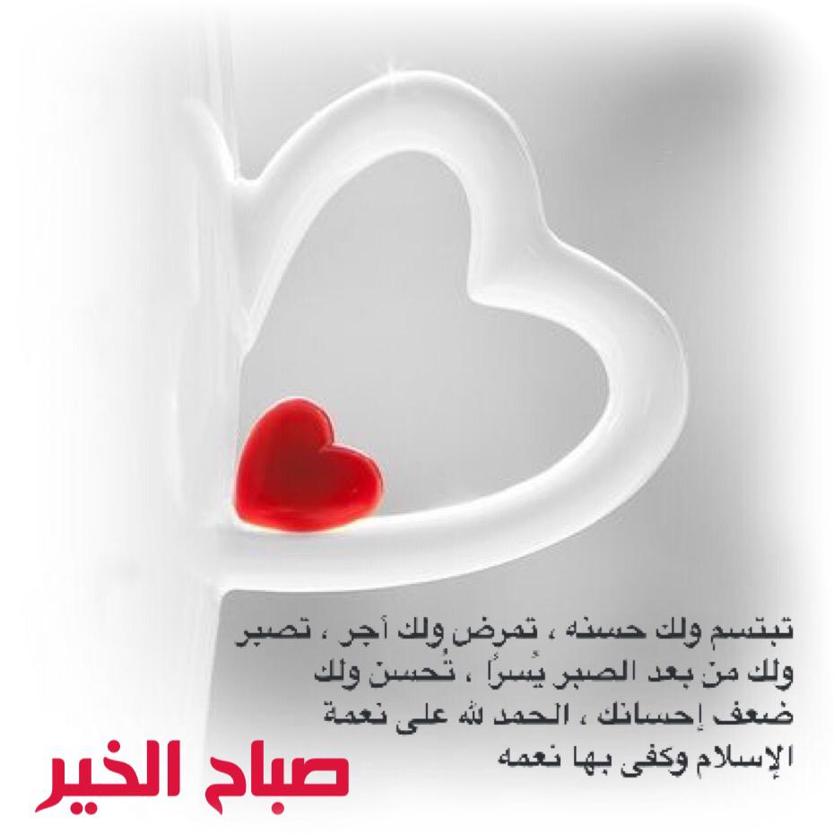 Desertrose الحمد لله على نعمة الإسلام Good Morning Images Life Quotes Morning Images