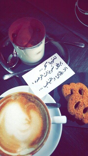 كوب من القهوة هو كل ما نحتاج احيانا او معظم الارقات Coffee Quotes Coffee Cards Coffee Branding