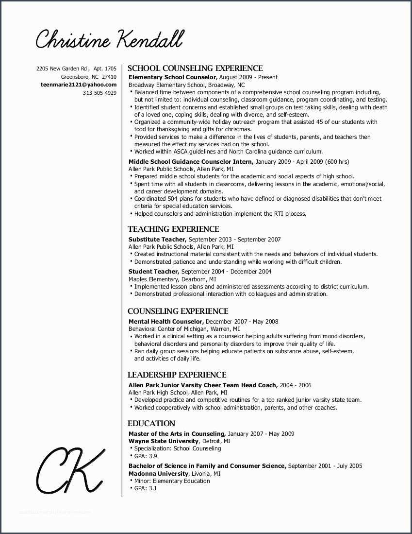 reference Job resume examples, First resume, Job resume