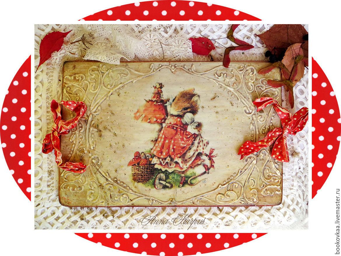 "Buy Cutting board ""Mouse Muhomorinka"" - beige, mouse, decoupage works, Decoupage, cutting board"
