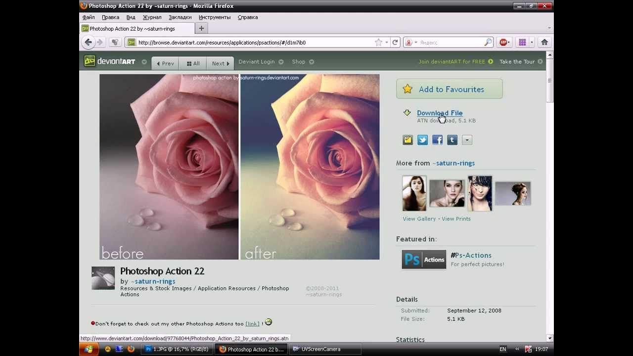 Подробное пошаговое описание всего того что на видео, вы можете найти в теме на моем блоге. вот ссылка: http://blognote.org.ua/sekret-obrabotki-foto-ne-imeya...