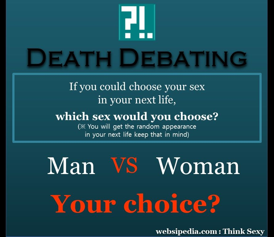 Death Debating #4 :: Websipedia : Think Sexy