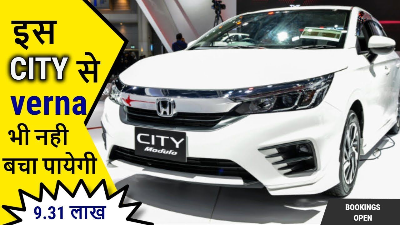 Honda City 2020 Facelift India 2020 Honda City Latest Features Int In 2020 Honda City Honda City