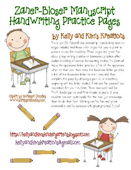 zaner bloser manuscript handwriting practice pages teachers pay teachers handwriting. Black Bedroom Furniture Sets. Home Design Ideas