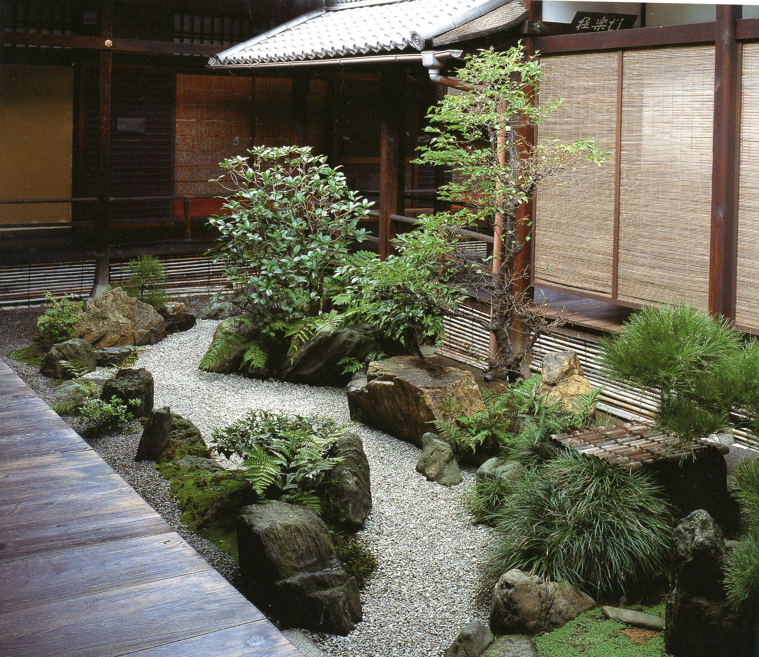 Kanchiin Landscapes for Small Spaces Japanese Courtyard