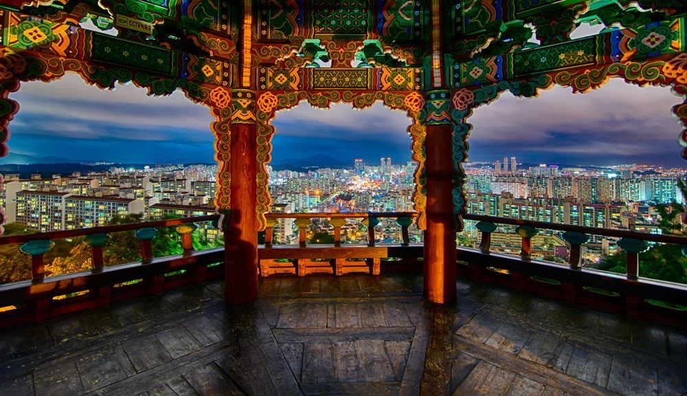 Lookout over Ulsan Photo by Jason Teale -- National Geographic Your Shot