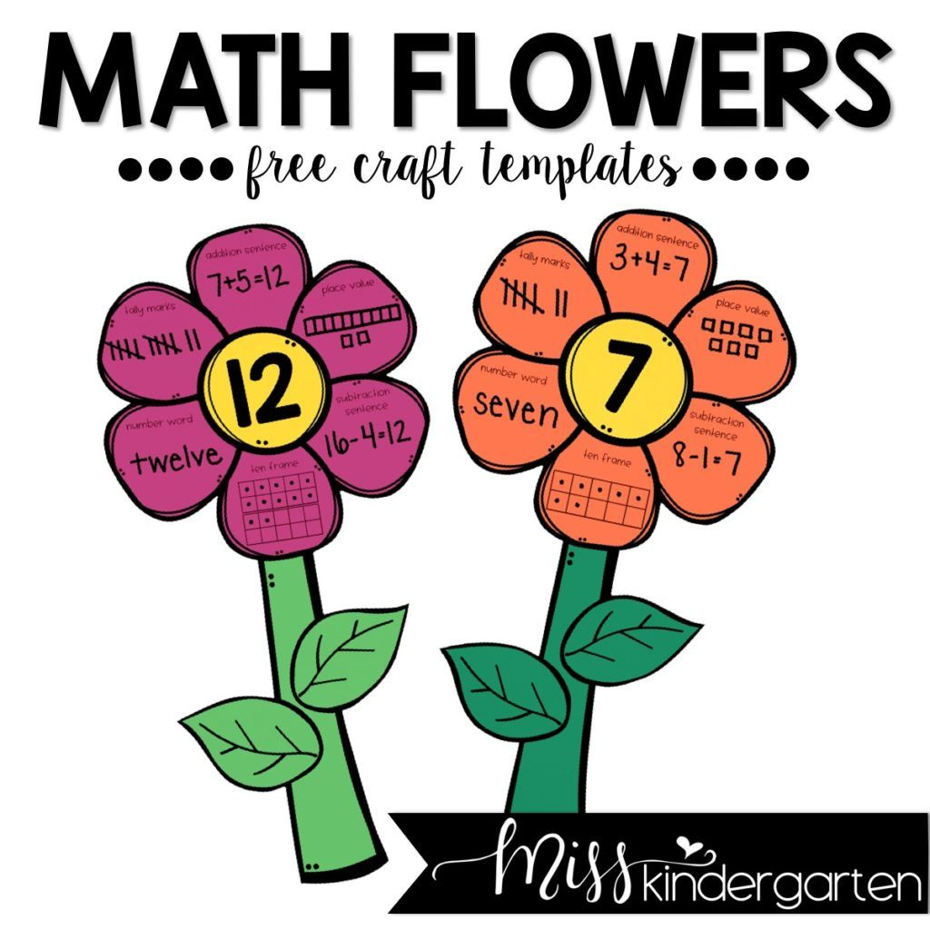 Math Flowers Math Craft Freebie