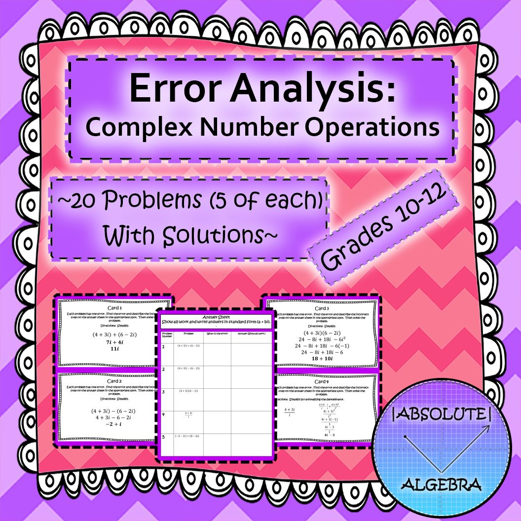 Errorysis Complex Number Operations Students Will
