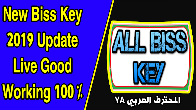 Today Here Daily Update Live Good Working 100 Feed New Biss Key All Satellite 2018 To 2019 New Biss Key 2019 Update Live Good Working 100 Key News The 100
