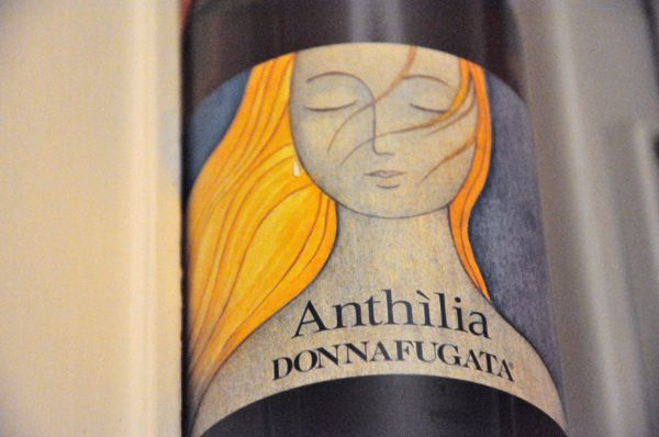Anthìlia 2011 Donnafugata, white dry , has straw-yellow colour, intense and complex aroma. It is dry, fresh with nice fruity persistency and spicy acid.