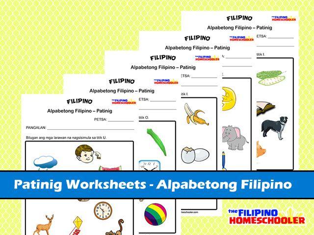 Free Patinig Worksheets Set 1 Attempt At Homeschooling Pinterest