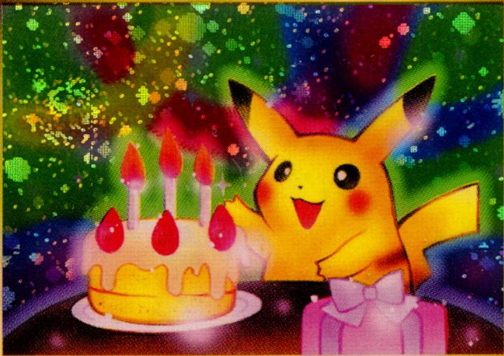 Pin By Anime4ever On Pokemon Happy 25th Birthday Birthday Pikachu Birthday Card Template