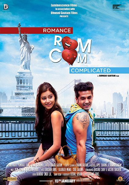 Romance Complicated