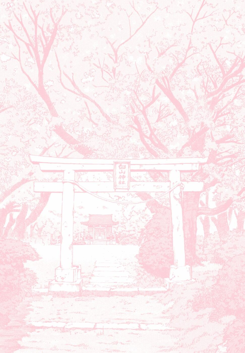 Pink Anime Aesthetic Background