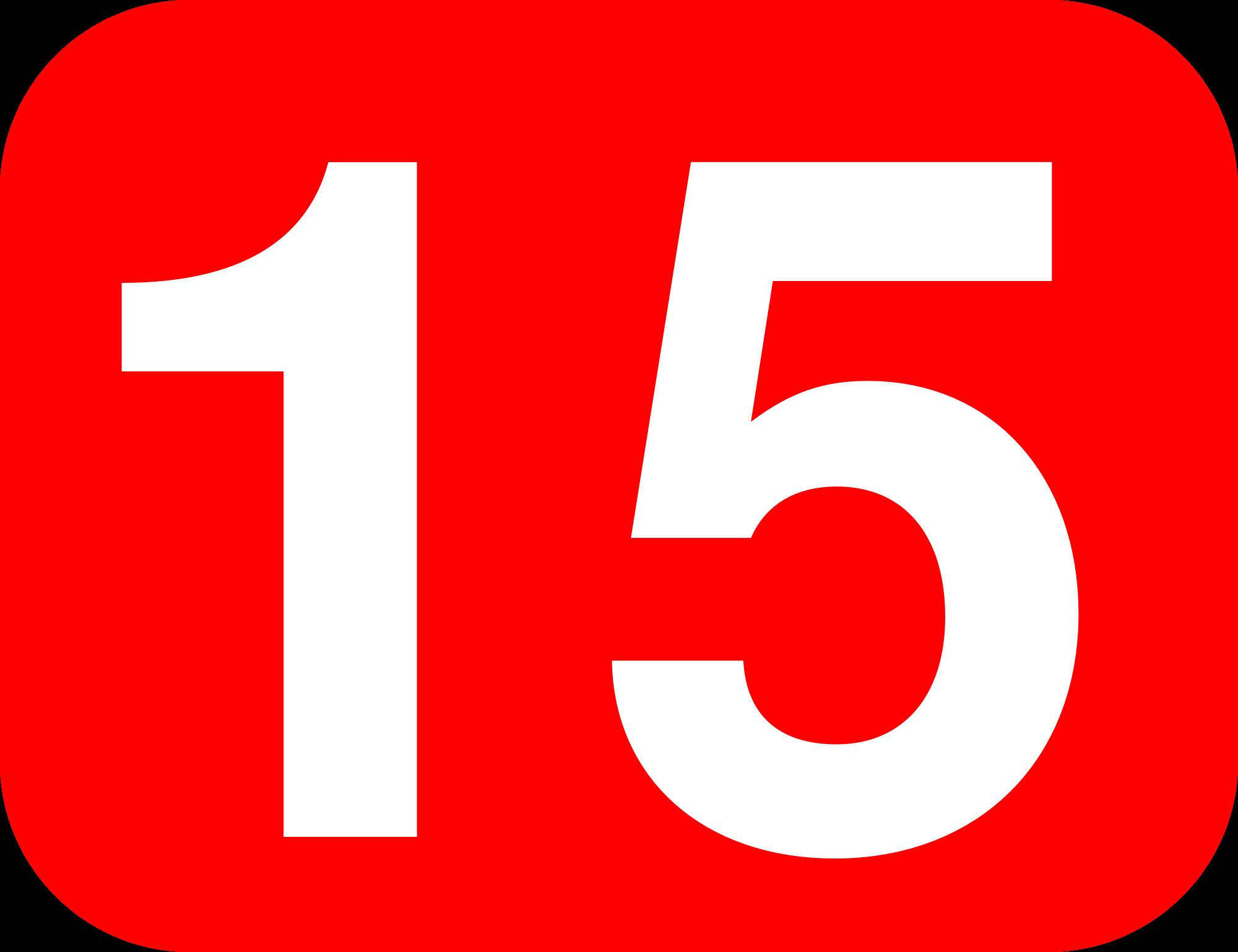 معاني تفسير رقم 15 في المنام لابن سيرين في الخير والشر موسوعة Pinterest Logo Math Words Interactive Charts