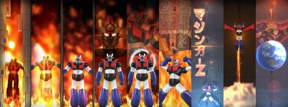 "Projection Mapping ""Mazinger Z"" was Utsushidasa using waste disposal facility"