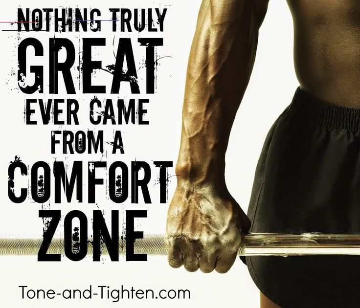 Fitness Motivation – Exercise Inspiration – Get out of your comfort zone! Only by pushing your limit...