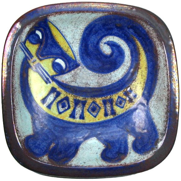 German Ceramist Marianne Starck B 1931 Was The Art Director For