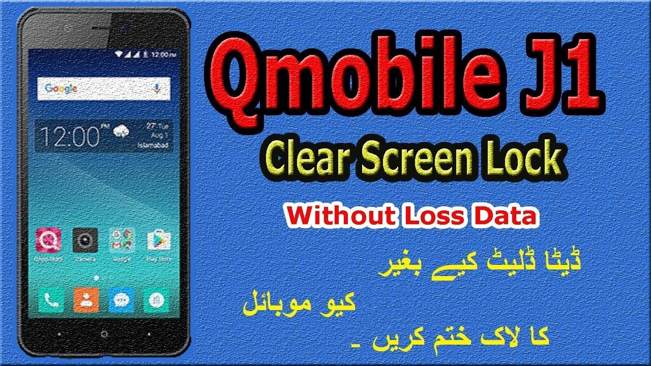 Qmobile J1 Lock Remove In 2020 Data Loss How To Remove Problem