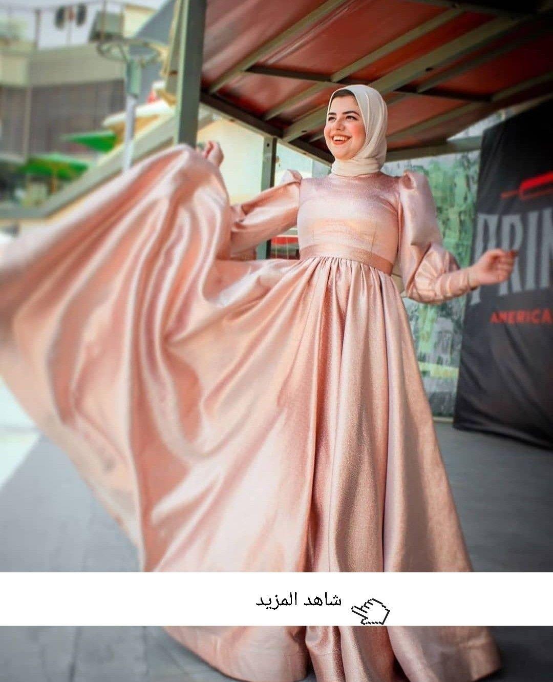 شاهدي اروع فساتين سهرة للمحجبات Formal Dresses Long Dresses Formal Dresses