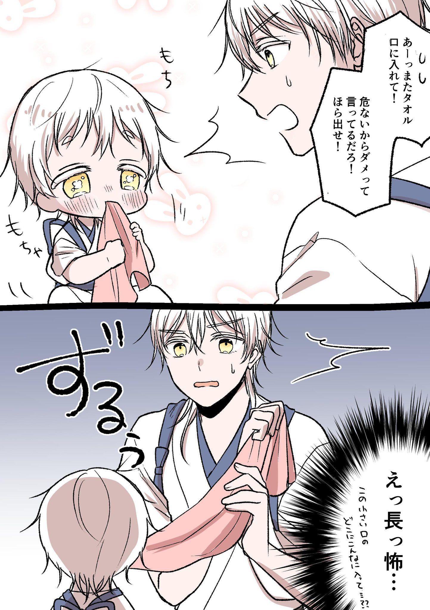 ゲイ 漫画 冷徹 シリアス