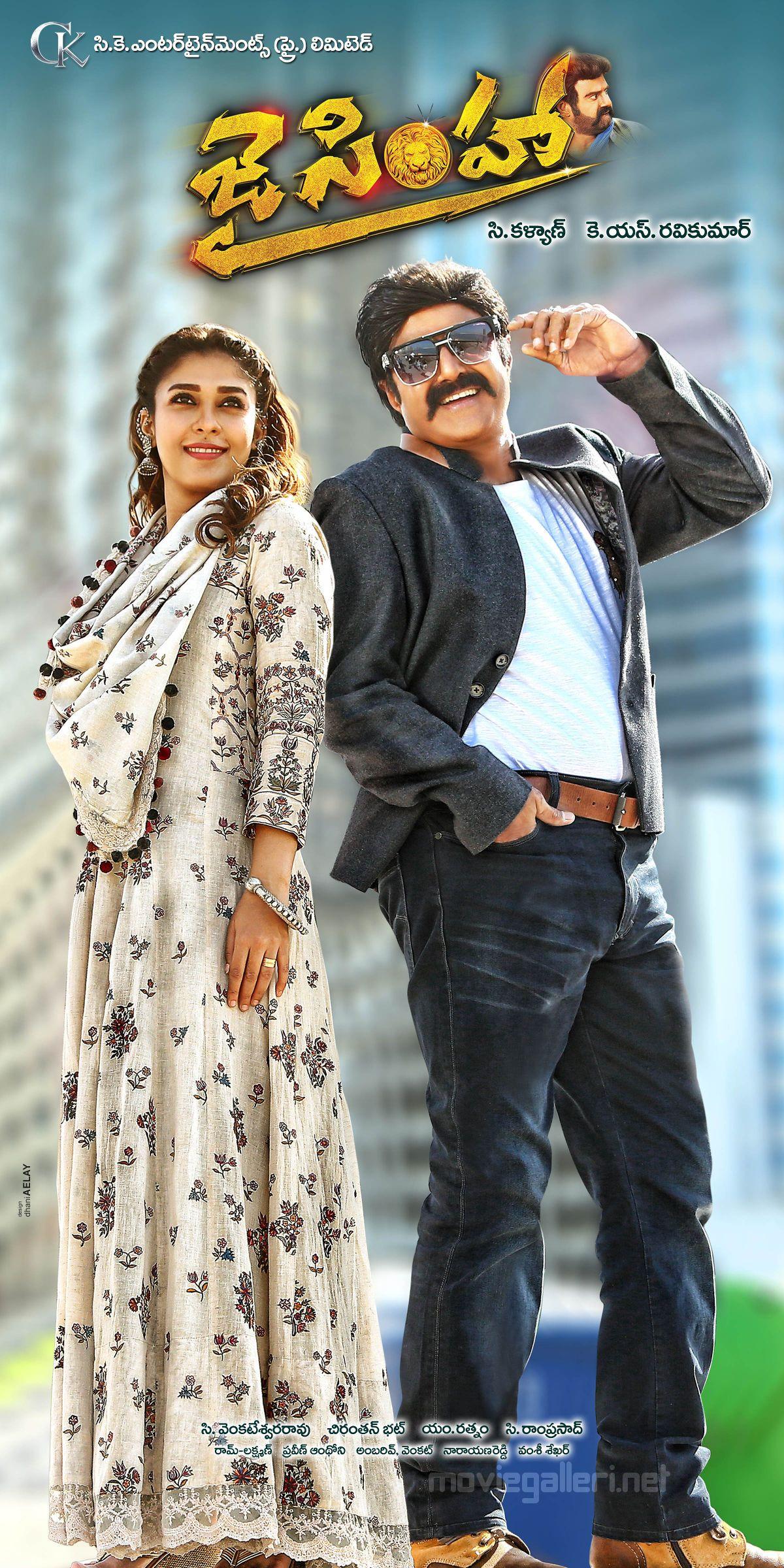 Balakrishna Nayanthara Jai Simha Poster In 2020 Telugu Movies Download Full Movies Online Free Hd Movies Download