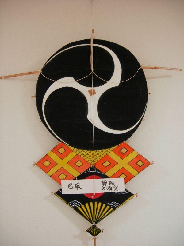 kazutako en japanse stijl lamp exhibition 2 kite aerial photography etc 凧 絵手紙 桑の実