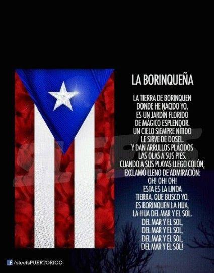 Himno Nacional de Puerto Rico | Mi Puerto Rico | Pinterest
