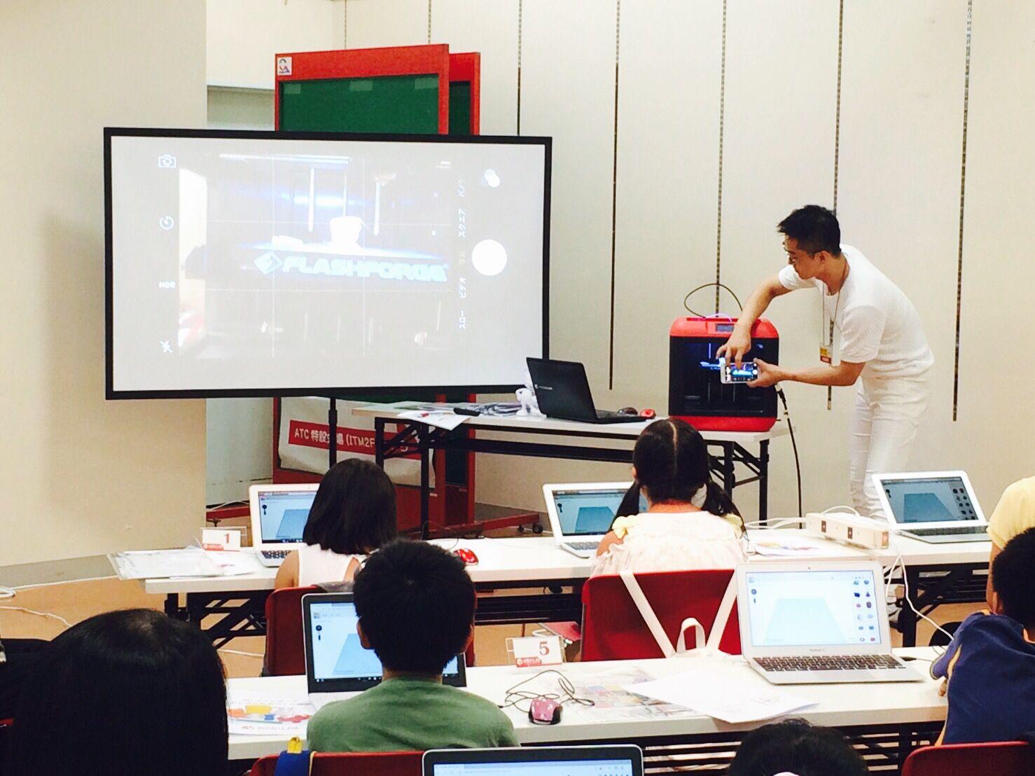 教育向け3Dモデリング、3Dプリンター勉強会