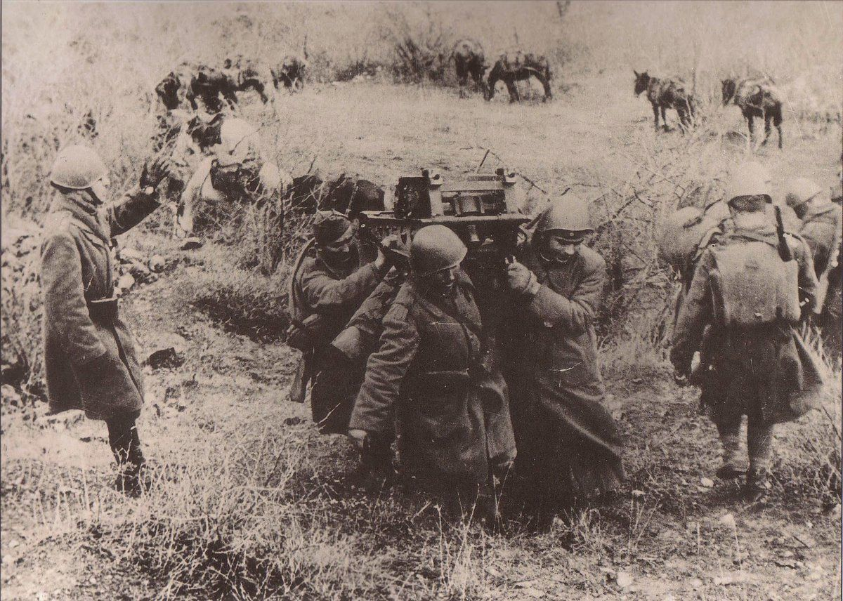 Italian Soldiers Carrying A Disassembled Cannon During The Greco Italian War 1940 Greek Soldier Greek History Photo