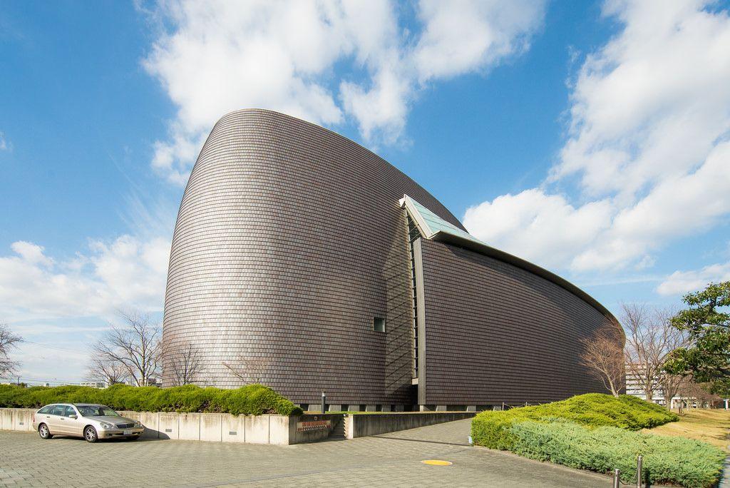 Resultado de imagen de nara centennial hall