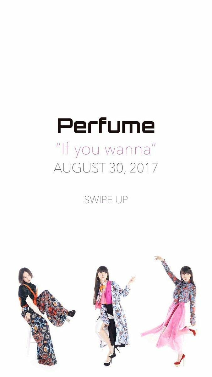 perfume3人ポーズをとる壁紙