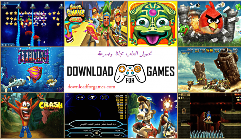 Download Games For Free And Fast Free Games Download Games Games