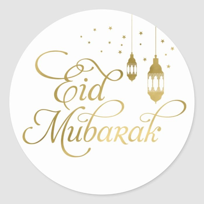 Eid Mubarak Stickers, Ramadan Mubarak Stickers | Zazzle.com