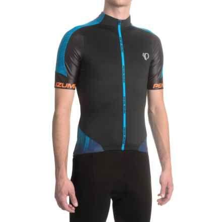 4c0ef4500 Pearl Izumi P.R.O. Leader Cycling Jersey - Full Zip