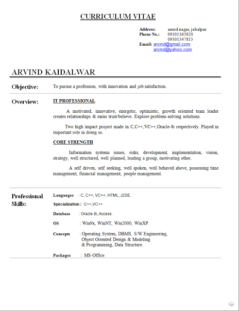 Curriculum vitae europeu free download sample template excellent curriculum vitae europeu free download sample template excellent resume cv format with career objective for yelopaper Images