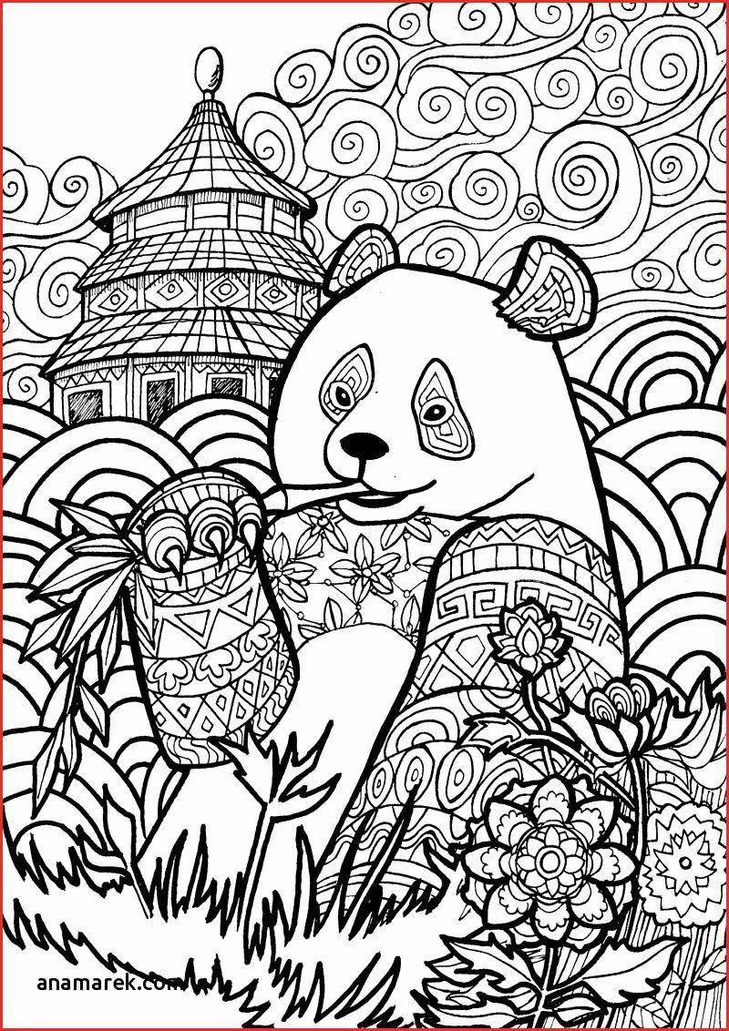 Animal Coloring Sheets Hard Elegant Animal Coloring Pages Printable Elegant Printable Animal Animal Coloring Pages Turtle Coloring Pages Mandala Coloring Pages