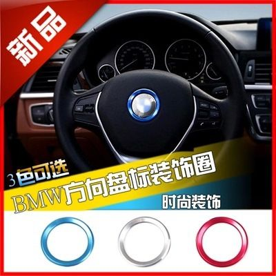Photo of US $9.96 |Car steering wheel standard decorative circle modified sequins decal 3D sticker for BMW 1 Series new 3 Series GT5 X1 X3 X5 X6|x1 case|sticker decals for carsstickers classic – AliExpress