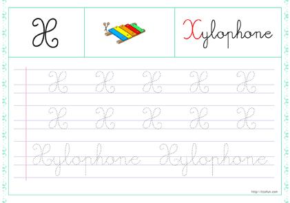 24 Trace Les Lettres Majuscule Cursive X Feuille Décriture Cp Ce1