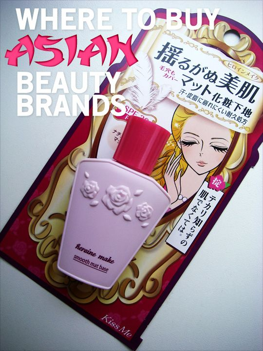 Asian make up product seems me