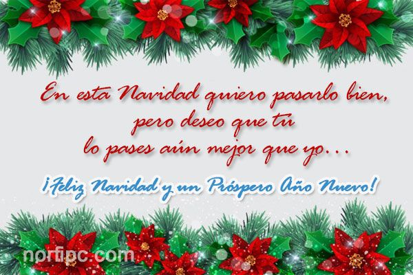 En esta navidad quiero pasarlo bien pero te deseo que t - Deseos para la navidad ...