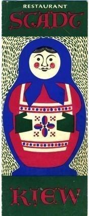 Restaurant Stadt Kiew Menu Leipzig Germany 1965 Russian Restaurant Doll Cover  | eBay
