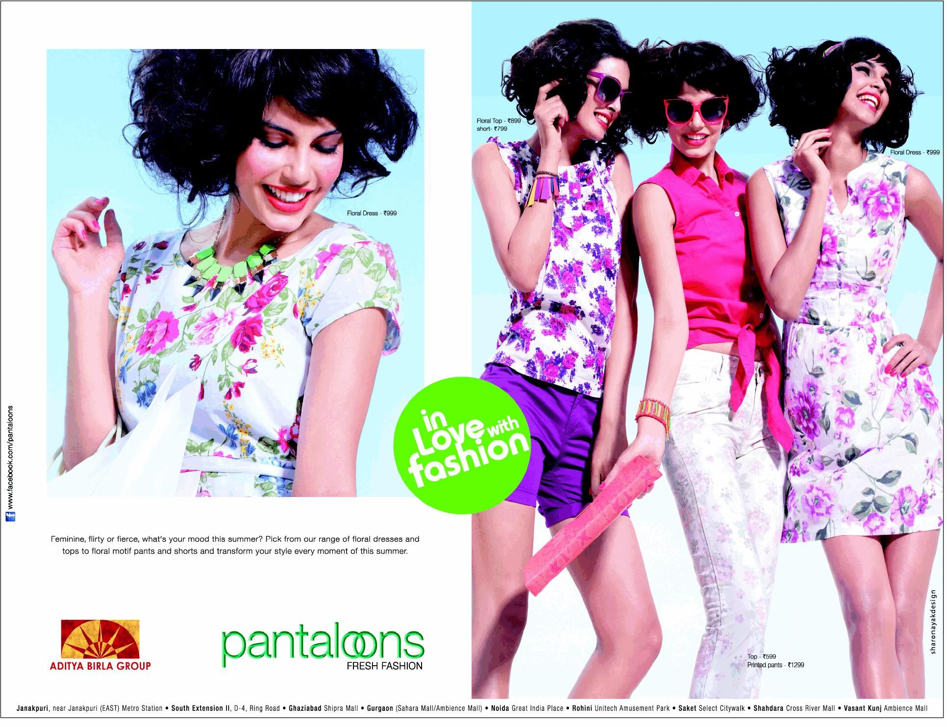 PANTALOONS: India's largest fashion store that offers trendy collections, innovative designs & exclusive brands.  Includes casual, ethnic, formal, party & sportswear for men, women & kids.