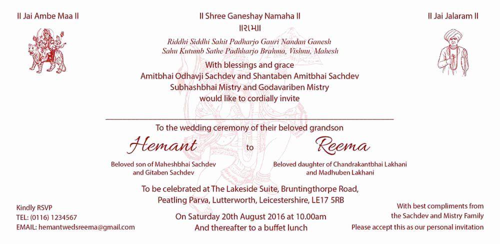 Indian Wedding Invitation Templates Inspirational Indian Wedding Car In 2020 Wedding Invitation Card Wording Hindu Wedding Invitation Wording Hindu Wedding Invitations
