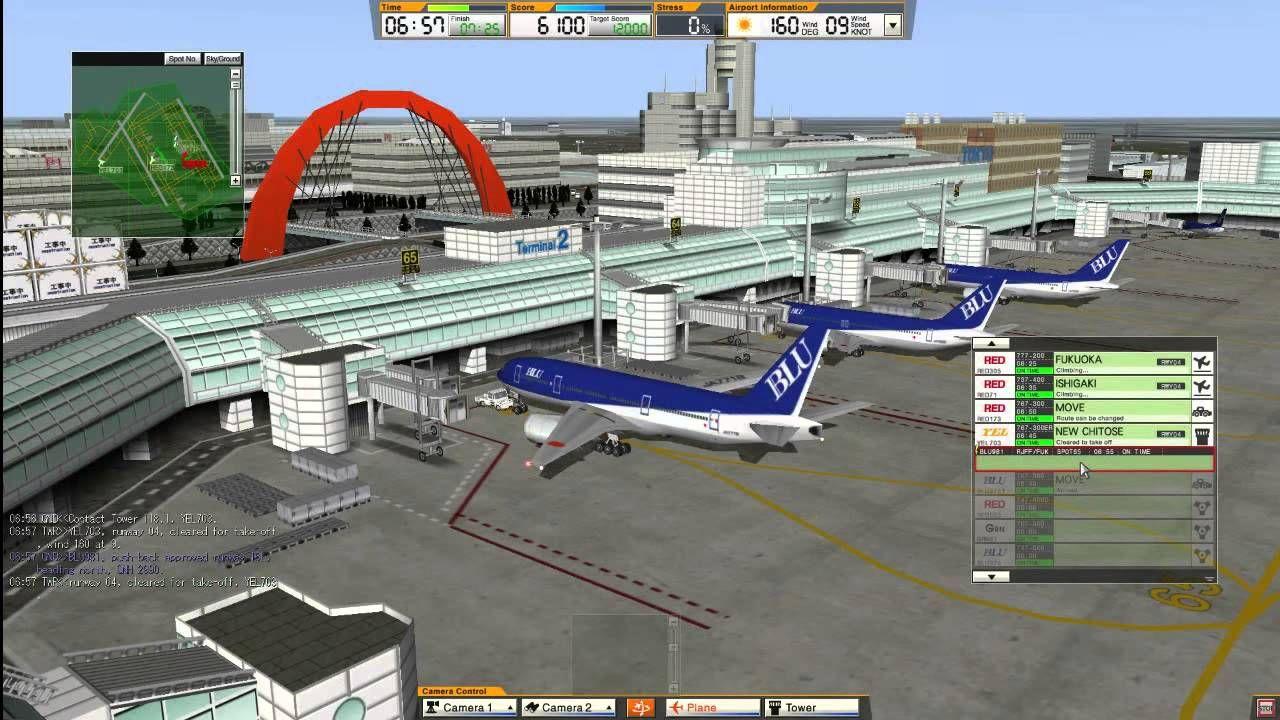 Скачать звуки аэропортов