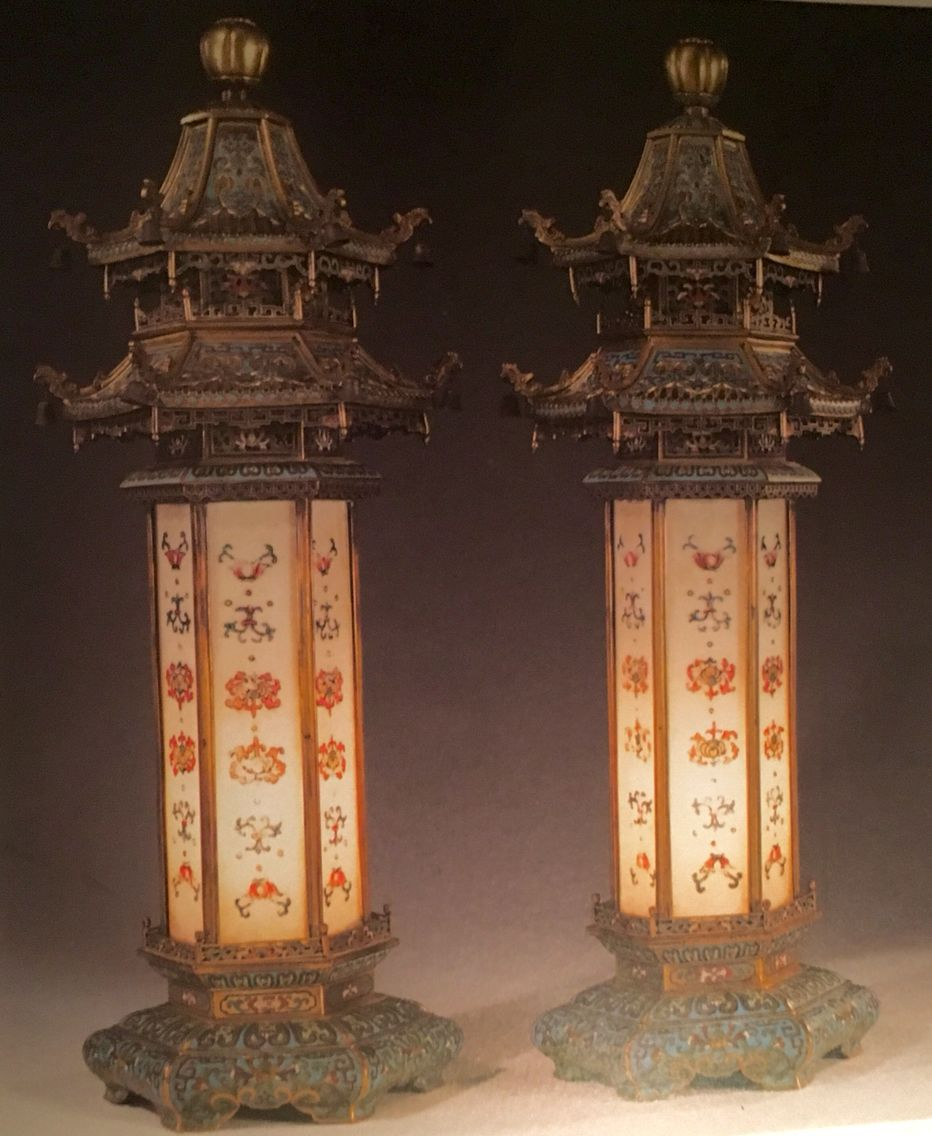 CHINESE QING DYNASTY LANTERNS A pair of Chinese, Qing