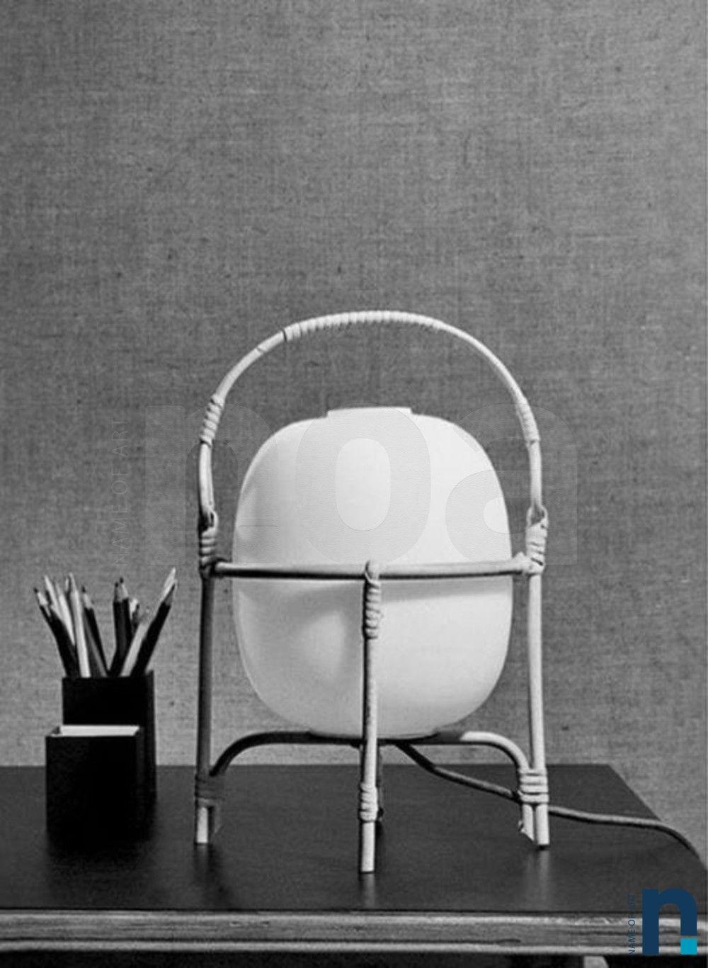 lampe verre opaline et rotin de Miguel Milá circa 1962