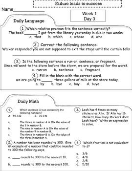4th Grade Morning Work FREE Spiral Review | Math stuff | Pinterest ...