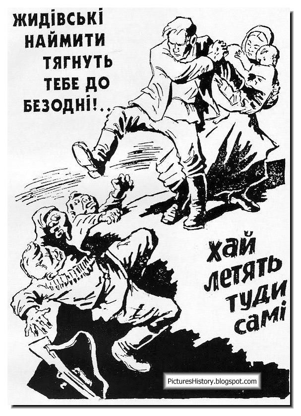"""PICTURES FROM HISTORY: Rare Images Of War, History , WW2, Nazi Germany: German Anti-Partisan Posters During WW2.  """"Cast the Jewish hirelings into the abyss"""""""