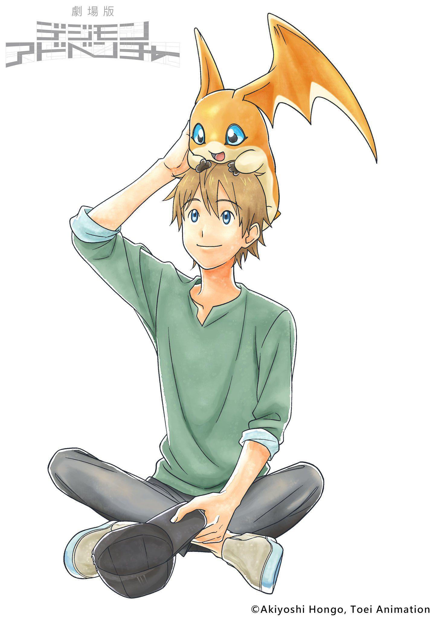 Image Thumbnail Custom In 2020 Digimon Adventure Digimon Wallpaper Digimon Adventure Tri